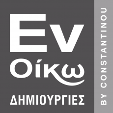 En Oiko Dimiourgies  Ειδικοί σε Blinds & Κουρτίνες,Ταπετσάρηδες